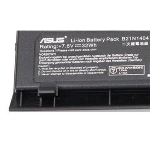 Asus Asus Laptop Accu 4200mAh voor Asus NoteBook B Series BU201LA