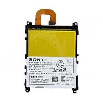 Sony Sony Xperia Z1 Accu voor Sony Xperia Z1