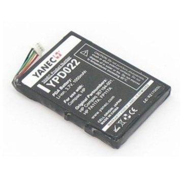 Replacement PDA Accu voor HP IPAQ RZ1710