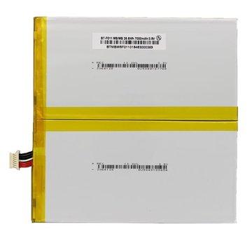 Medion Tablet Accu (40059232)