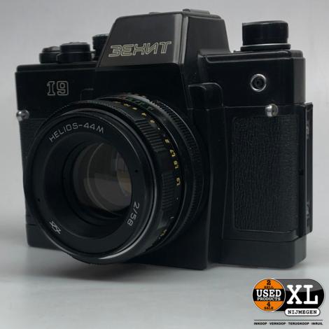 Zenit 19 Spiegelreflex Camera CCCP | Nette Staat