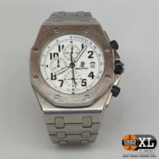 AP Roal Oak Offshore Replica   Horloge