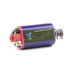 SHS / Super Shooter SHS High-Speed Motor (Short Type)