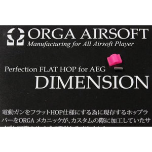 ORGA ORGA DIMENSION Flat Hop Nub for AEG