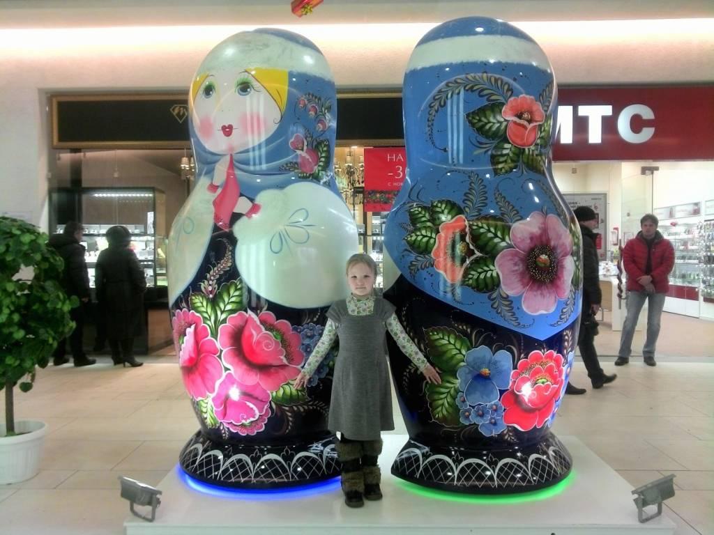 Stor russisk dukke   0,80 - 1,20 -1,60-2,40 og 3,0 meter høj
