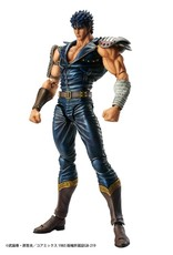 Good Smile Company FIST OF THE NORTH STAR S.A.S Action Figure Chozokado Kenshiro 17 cm