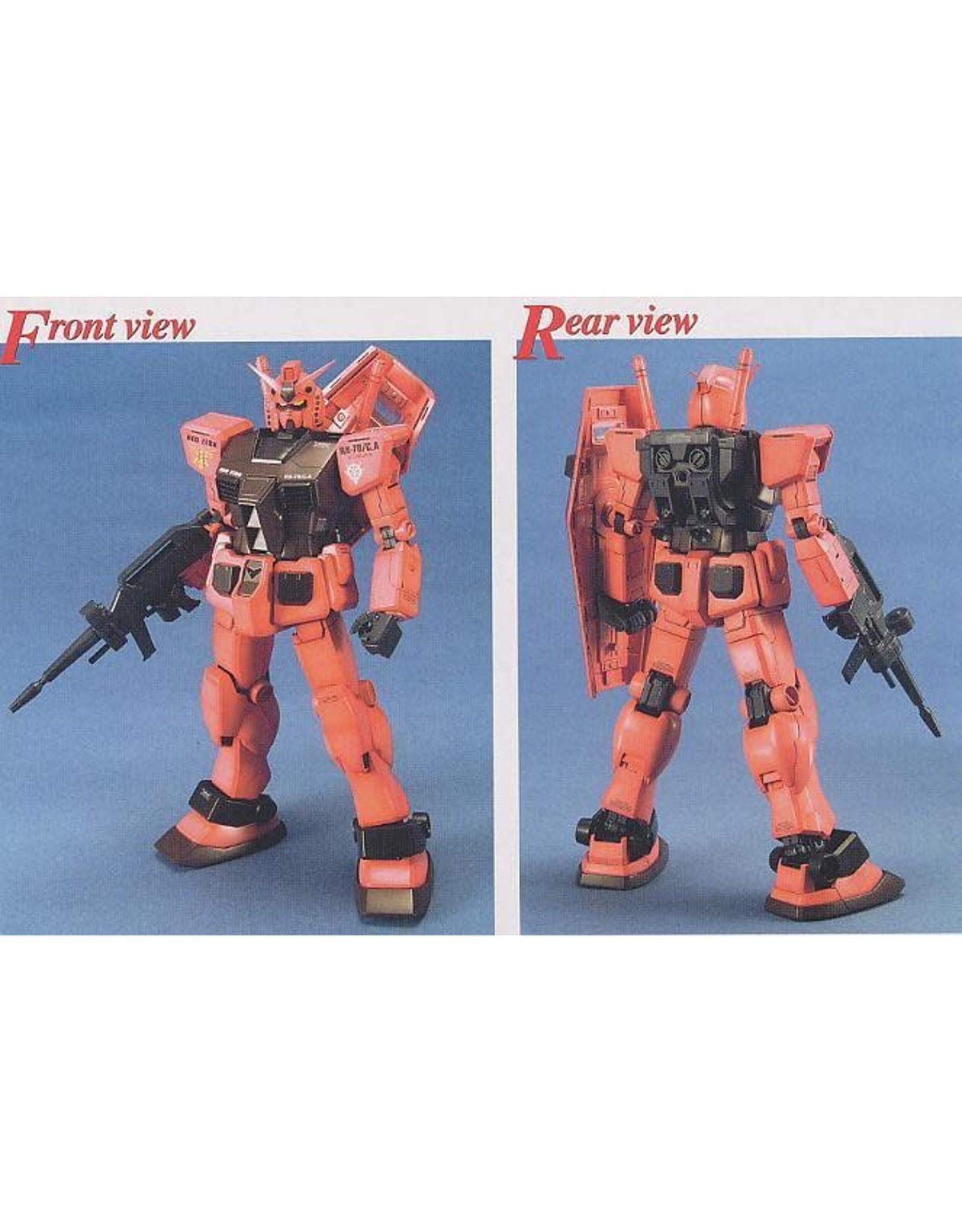 Bandai GUNDAM Model Kit MG 1/100 - RX-78-2 (Char's Color)