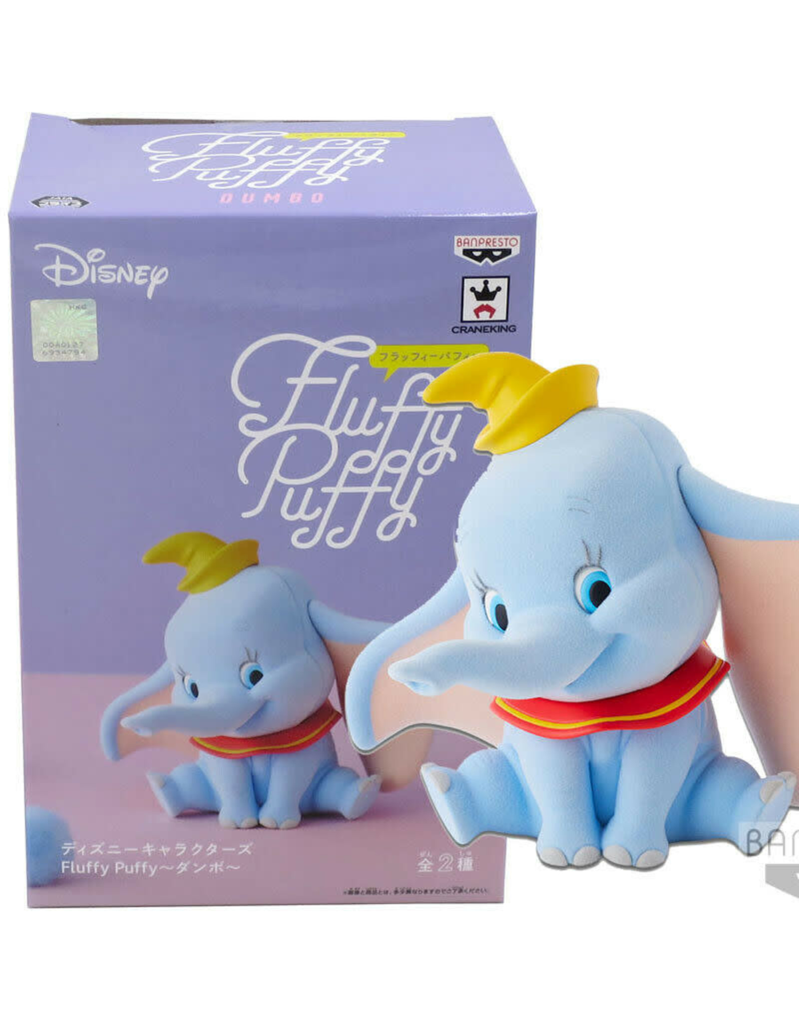 DISNEY - Fluffy Puffy - Dumbo Normal Version - 9cm