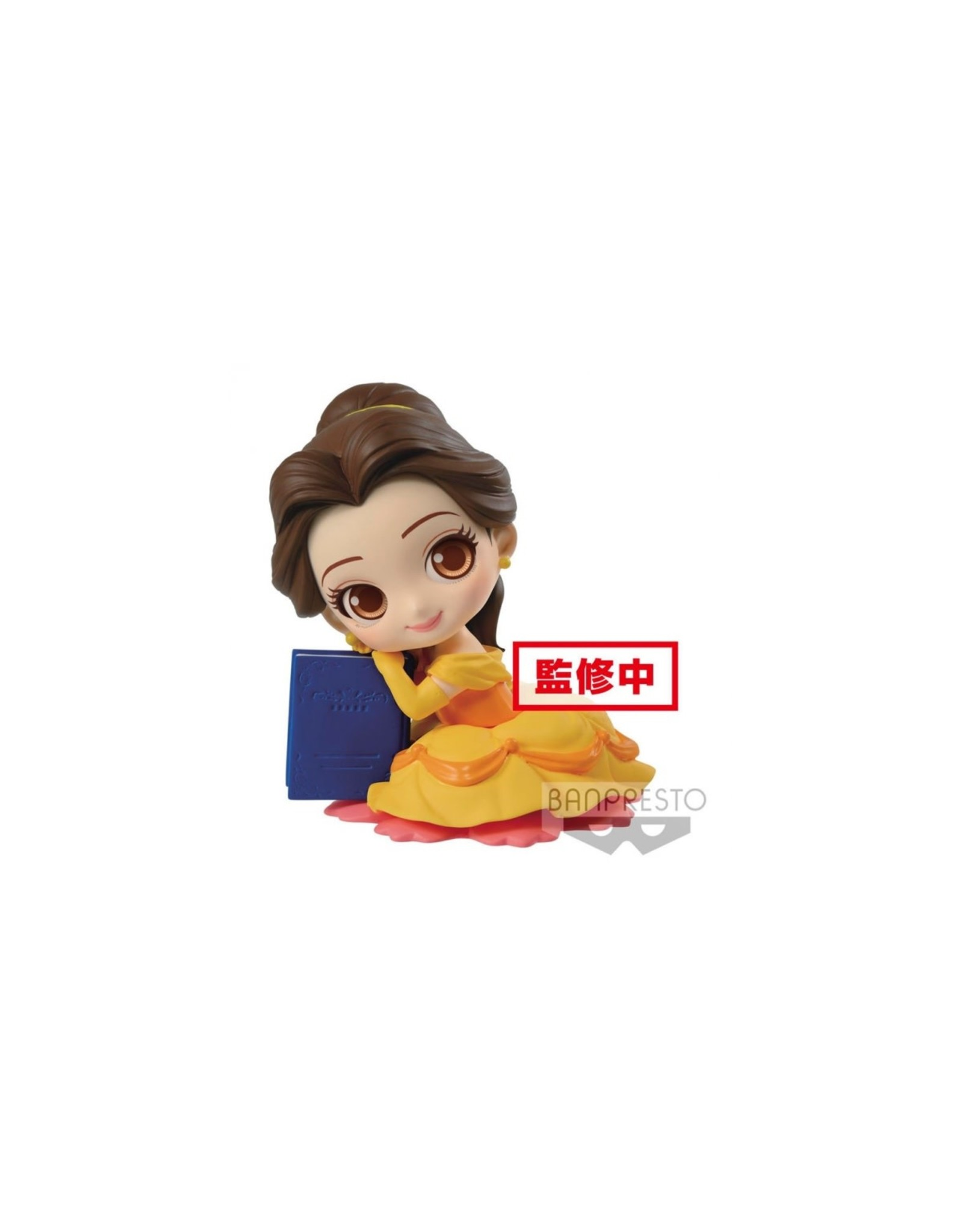 Banpresto BEAUTY AND THE BEAST Q Posket Sweetiny 8cm - Belle Version A