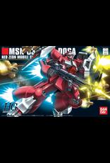 Bandai GUNDAM Model Kit HG - Jagd Doga (quess) Neo Zeon