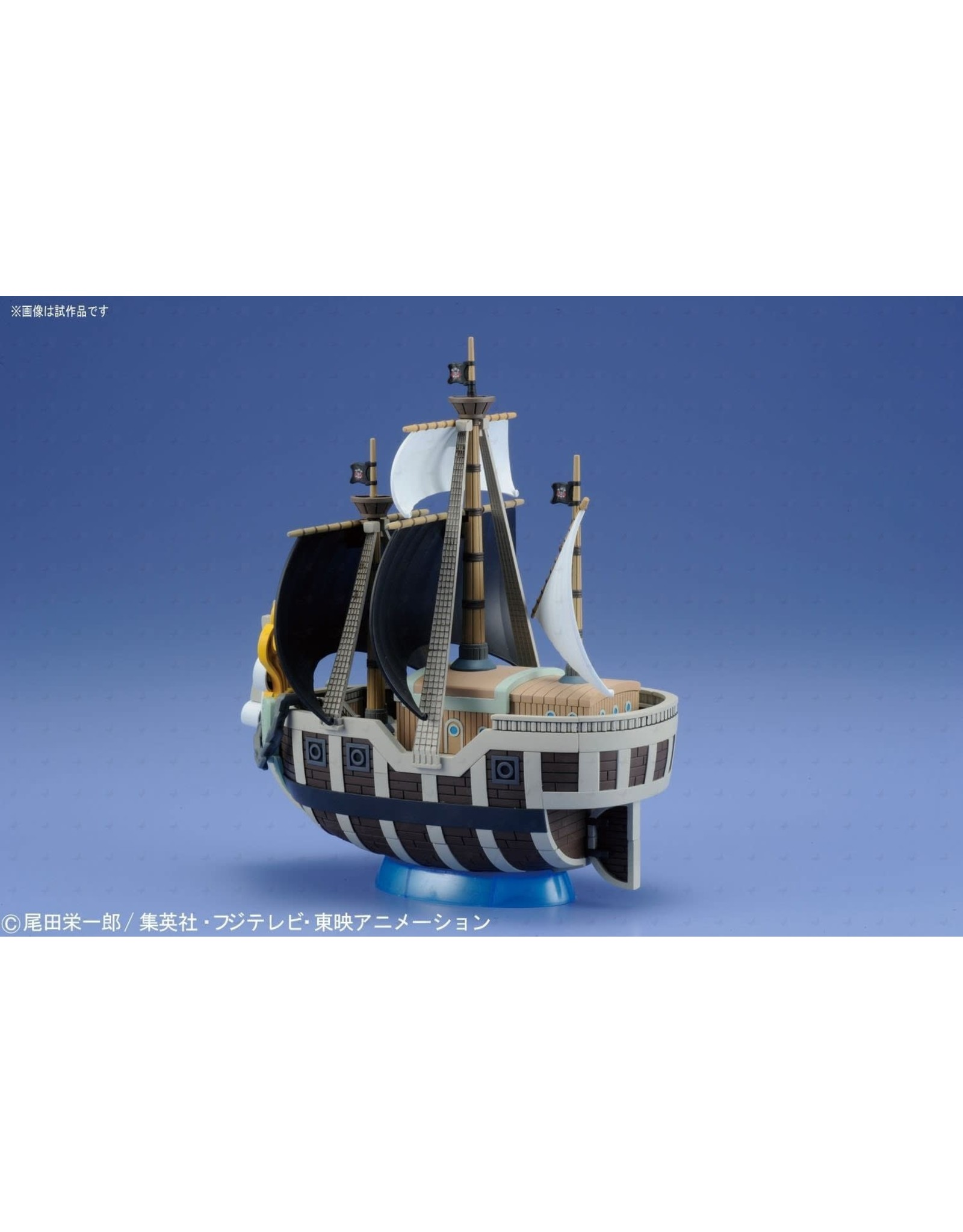 Bandai ONE PIECE - Model Kit - Ship - Spade Pirates - 15 CM
