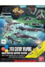Bandai GUNDAM Model Kit HG - Build Fighters ACC Century Weapons