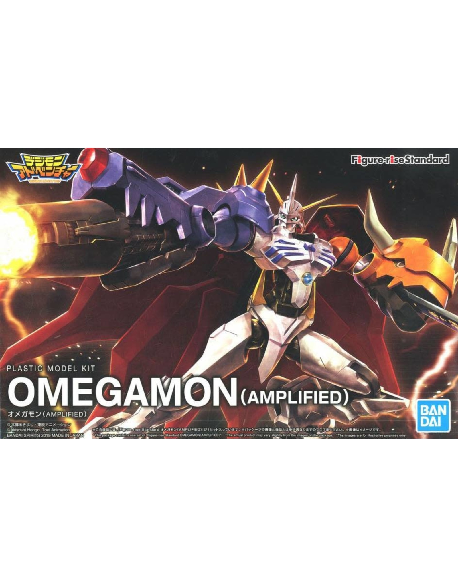 Bandai DIGIMON Figure Rise Model Kit - Omegamon