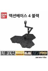 Bandai GUNDAM Action Base - 4 Black