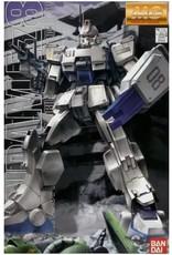 Bandai GUNDAM Model Kit MG - RX-79 G EZ8