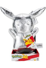BOTI POKEMON 25th anniversary Select Plush Figure Silver Version 30cm - Pikachu