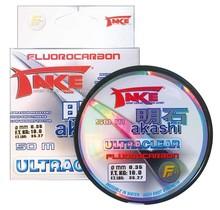 TAKE - Akashi Ultra Clear Fluorocarbon