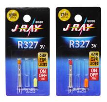 JRAY - Dobberlichtjes R327 - R435