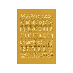 Etiket Herma 4183 12mm letters A-Z goudfolie 50stuks