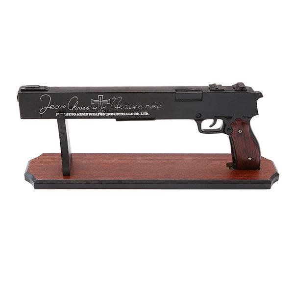(PRE-ORDER) HELLSING - Jackal - ARMS 13mm Auto Anti-Freak Combat Pistol (Beschikbaar eind september)