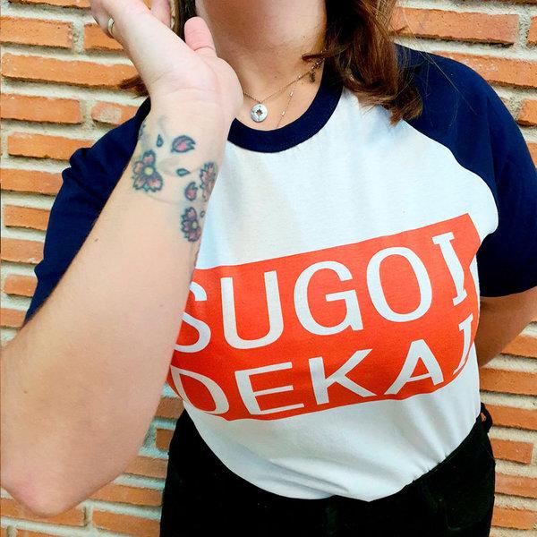 T-SHIRT - Sugoi Dekai