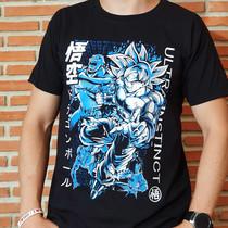 T-SHIRT - Dragon Ball Z - Universe 7