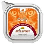 Almo Nature AN Daily Menu Alu met Eend 100 gr.