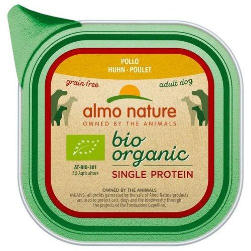 Almo Nature AN Dog Bio Kip 150 gr.