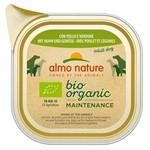 Almo Nature AN Daily Bio Dog Kip &Groenten 100 gr.