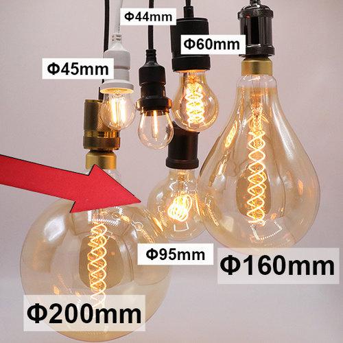 Lampada spirale orizzontale 5W XL, 1800K, vetro ambra Ø95 - dimmerabile