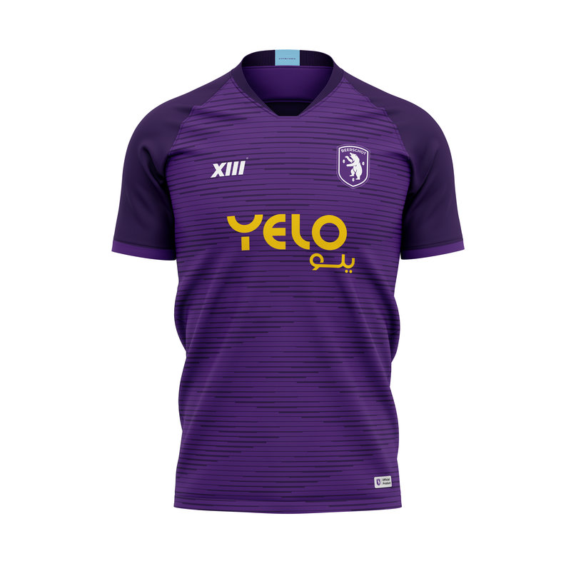 XIII Beerschot - Gameshirt Home 20-21