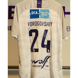 Vorogovskiy 24 Away