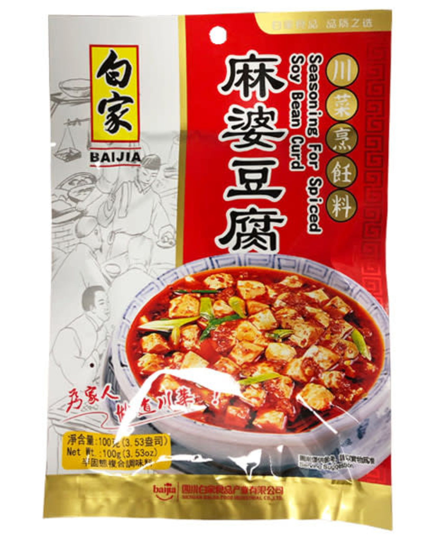 Ma Po Tofu Seasoning 100 Gr.  Baijia