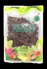 Nbh Sichuan Wild Pepper Red Whole 50G