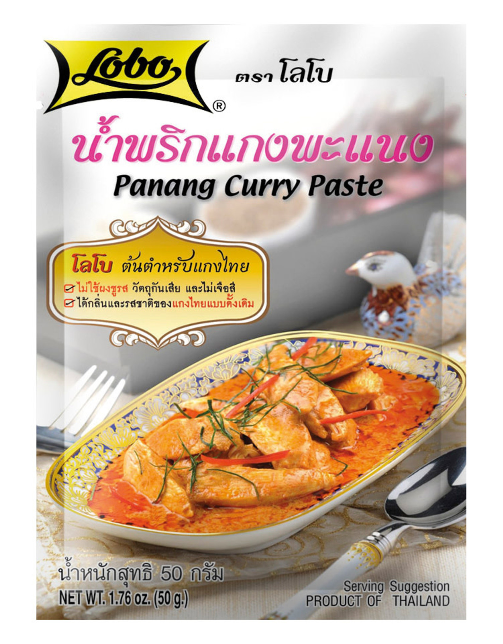 LOBO Spice Paste Panang Curry Lobo 50G