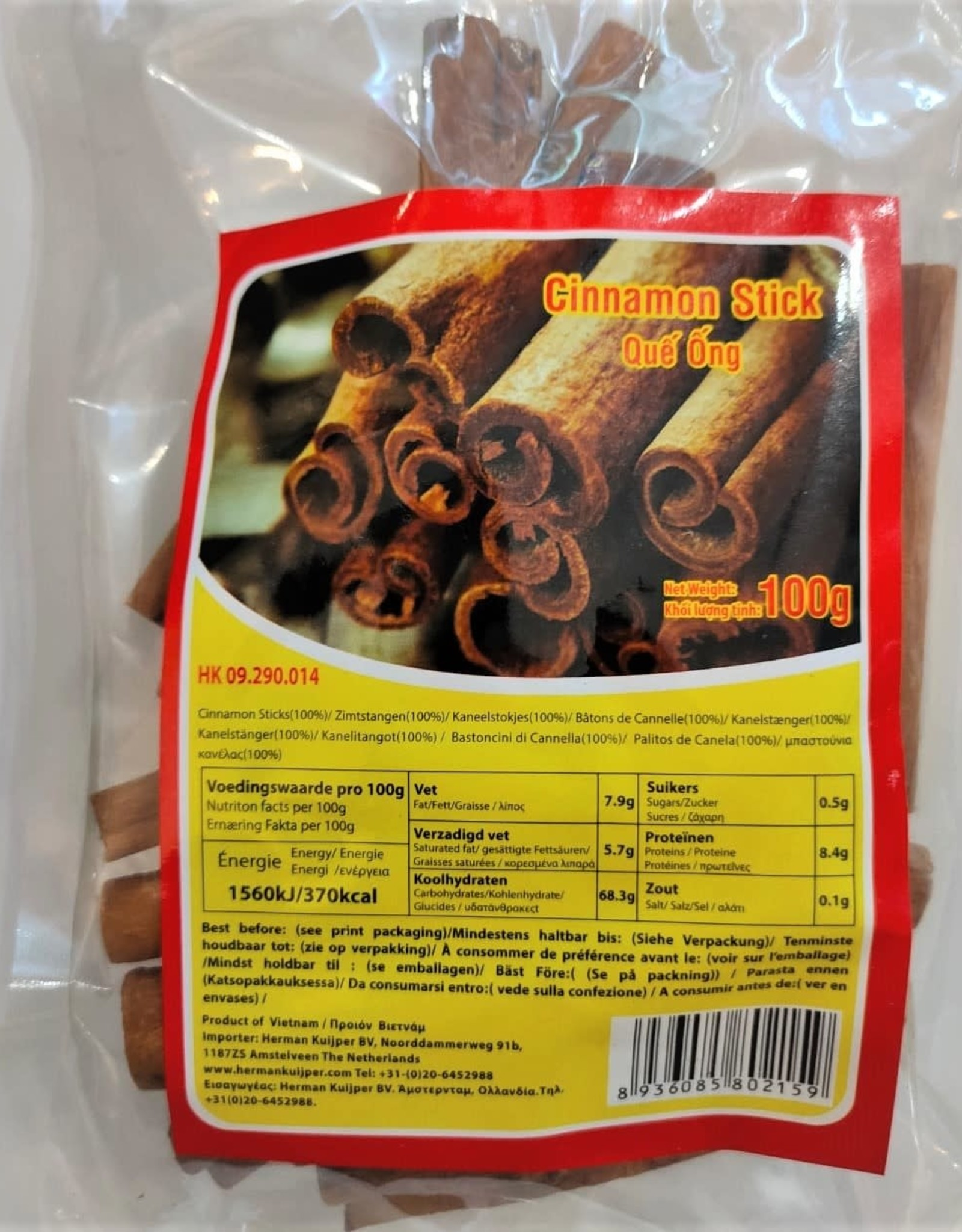 Sao Vang Premium Cinnamon Sticks (Que Sao Vang) 100g
