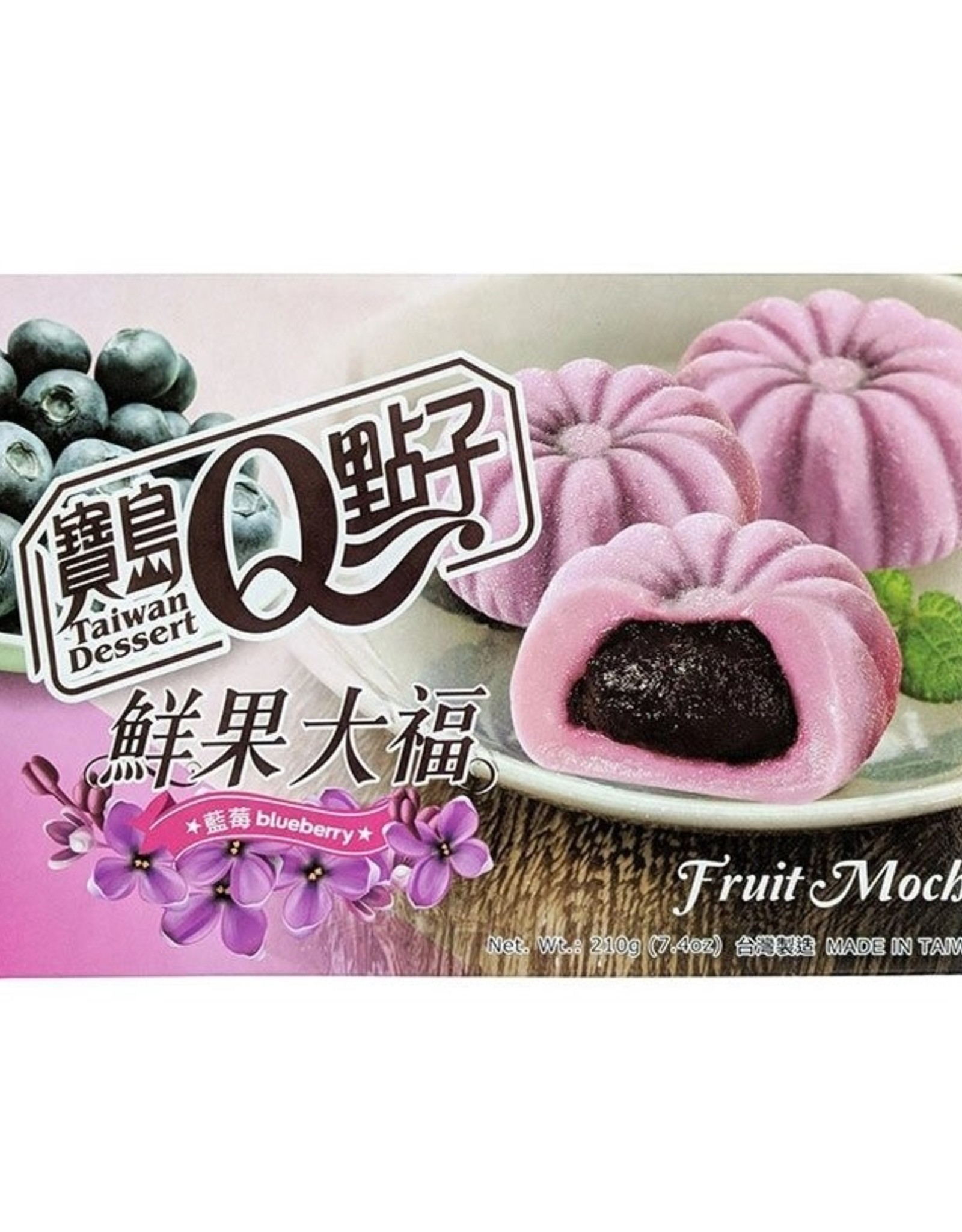 He Fong Fruit Mochi Bosbes 210g