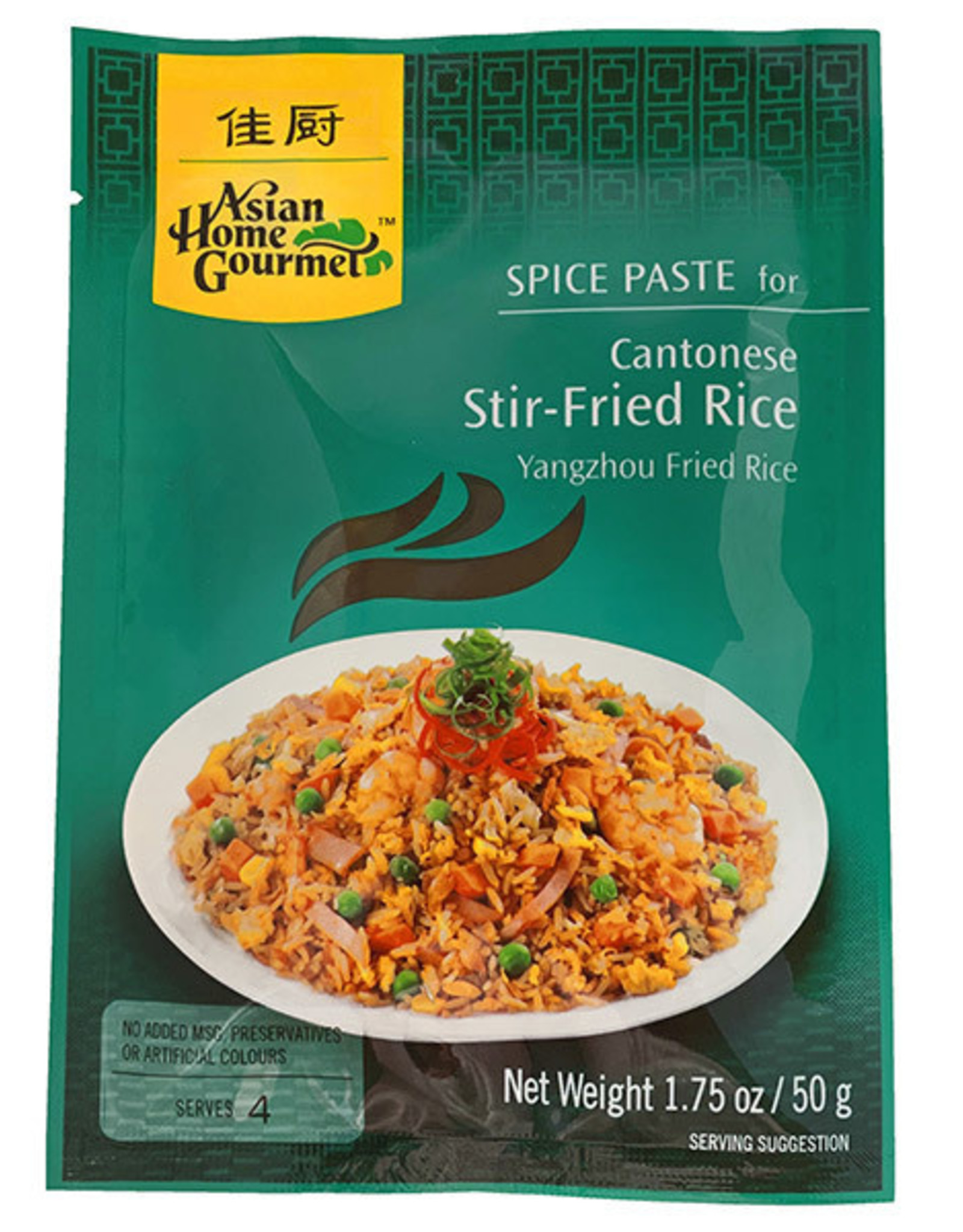 AHG Spice paste Cantonese rice AHG 50g