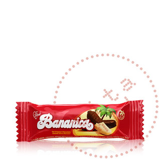 Stark Cocoladna Bananica   Chocolat Banane Stark   25G