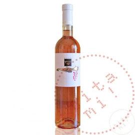 Tvrdos Ruj | Rose 12.5% | 2019 0.75L