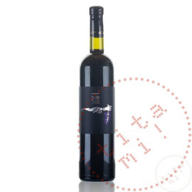Tvrdos Hum | Cabernet Sauvignon 13.50% | 2013 0.75L