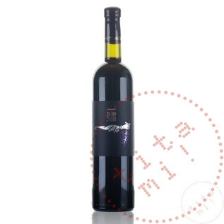 Tvrdos Hum   Cabernet Sauvignon 13.50%   2013 0.75L