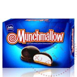 Jaffa Munchmallow | Classic | 105G