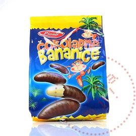 Pionir Cokoladne Bananice | Schokoladenbananen | Pionir | 150G