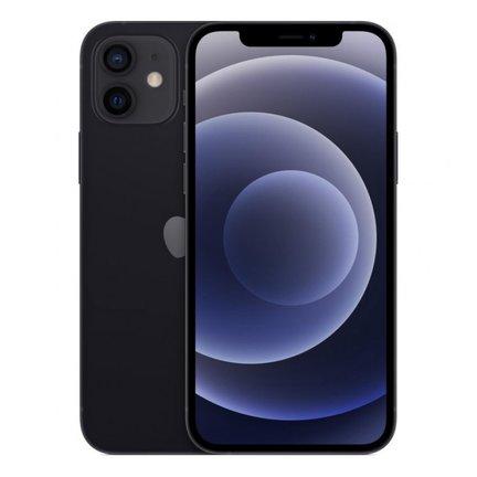 iPhone 12 - tegen de laagste prijs!