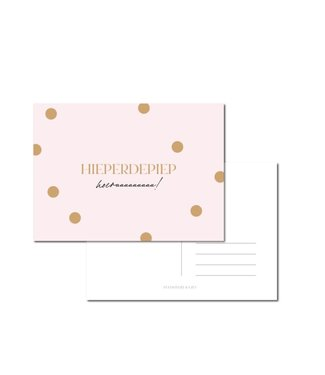 Stationery & Gift Hieperdepiep hoera dots