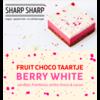 Sharp Sharp Berry White