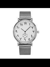 Fashion Favorite Arabic Mesh Silver Horloge | Zilverkleurig