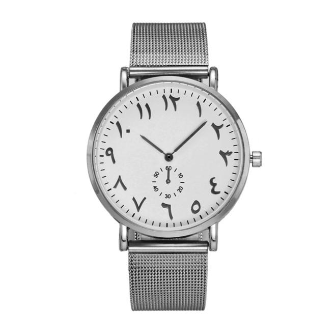 Arabic Mesh Silver Horloge | Zilverkleurig