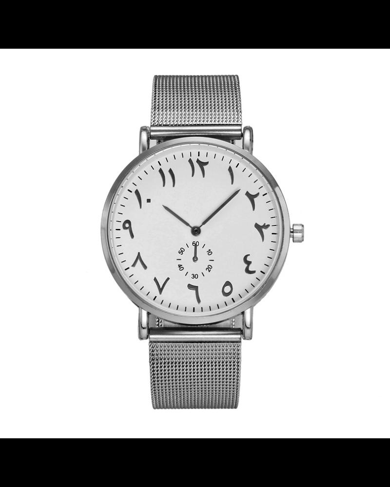 Fashion Favorite Arabic Mesh Silver Horloge | Zilverkleurig | Arabische Cijfers | Staal |  Ø 40 mm